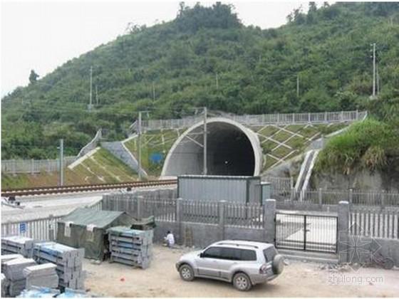 埋深140m隧道土建工程实施性施工组织设计200页(新奥法 知名企业)