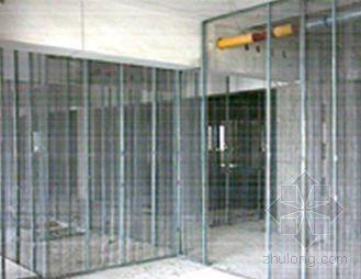 中空内模金属网水泥内隔墙施工技术