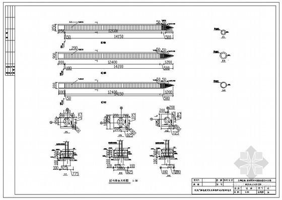 [学士]某6层综合办公楼毕业设计(含计算书,建筑、结构图)
