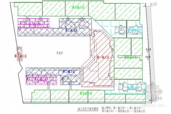[江苏]剪力墙结构住宅主体结构施工方案(附图)