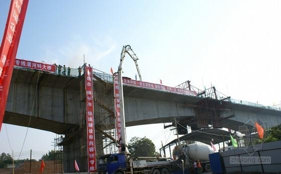 跨绕城高速铁路桥施工组织设计(42页)