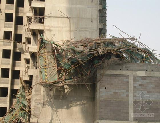 《建筑施工安全检查标准》JGJ59-2011建筑起重机械部分解读(110页)