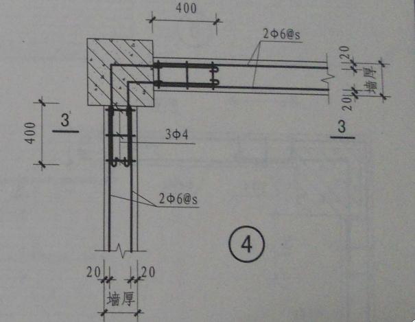 砌体填充墙结构构造_2
