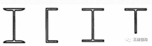 关于钢结构构件的截面形式有哪些?