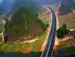关于山区高速公路线形设计的问题及对策的探讨