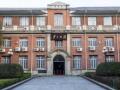 北京某教学楼电气施工组织设计
