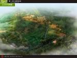 【重庆】金佛山景区兰花村深度旅游方案
