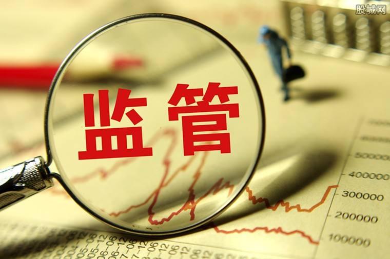 北京大望京村拆迁户称过年是烧钱 拒绝坐吃山空
