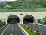 双向六车道高速公路隧道施工组织设计(176页)