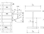 钢牛腿设计及工程实例(PDF,5页)