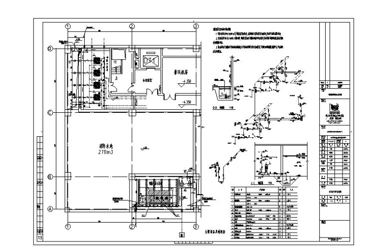 同济-滁州质监局全套施工图