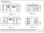 三峡风情火锅厅室内装饰设计施工图纸(65张)