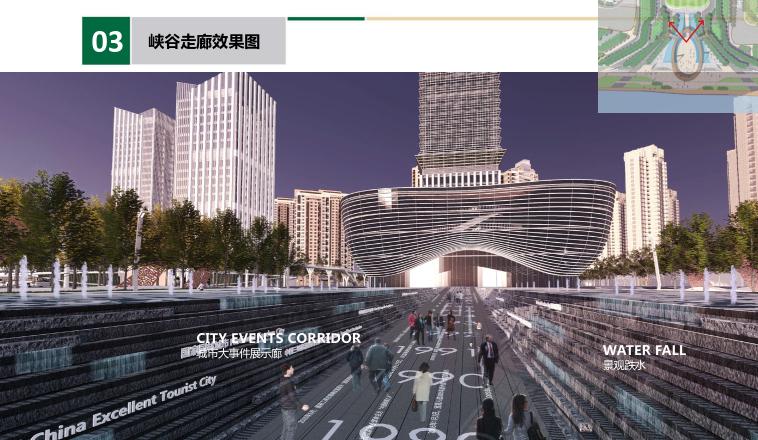 宜昌之星滨江公园及城市阳台景观设计方案资料合集_7