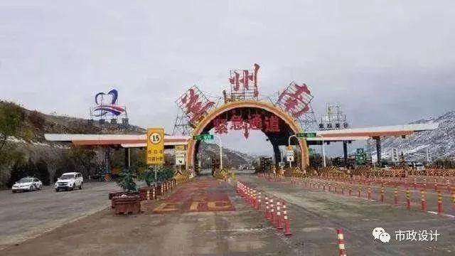 """兰海高速""""11.3""""重大交通事故路段道路安全设计施工评价结果公示_9"""