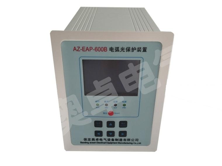 智能电弧光保护装置