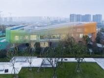 杭州杨柳郡社区小学与幼儿园