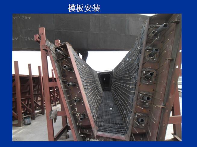 箱梁施工过程及质量控制图片(图文并茂)