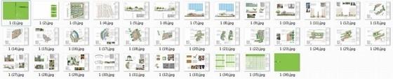 [扬州]清新自然花园小区景观扩初设计方案(风格清新)-缩略图