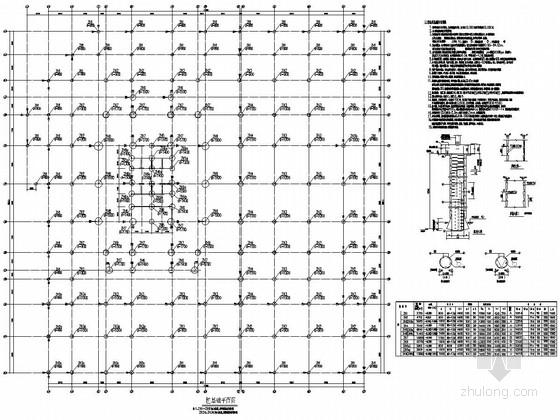 [湖南]地上23层框架核心筒结构办公大厦结构施工图
