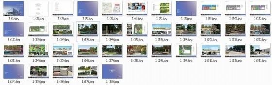 [北京]现代地标型住宅展示区规划设计方案(知名设计公司)-总缩略图