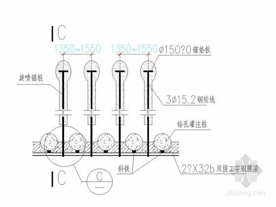 [浙江]深基坑支护高压旋喷锚索施工方案(节点详图)
