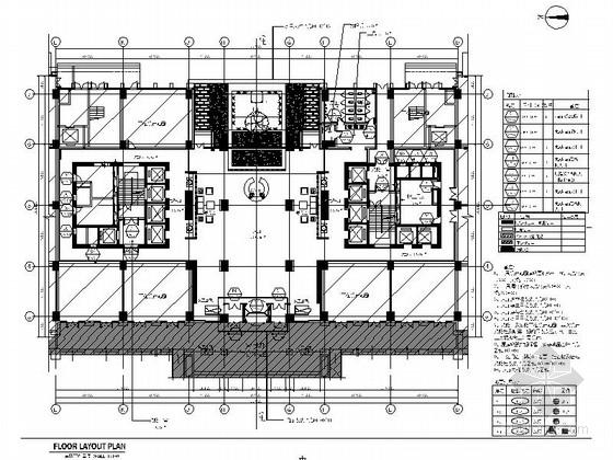 [河南]市行政中心广场现代甲级写字楼装修施工图(含电气图)