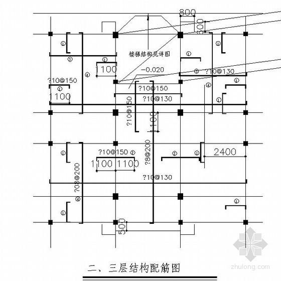 三层砖混结构私人住宅结构施工图(含建筑施工图 条形基础)