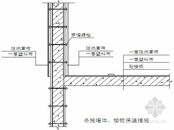 地下车库筏板基础大体积混凝土冬季施工技术交底