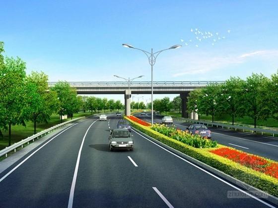[西藏]公路改建工程监理投标大纲(含互通式立交桥 附图丰富)