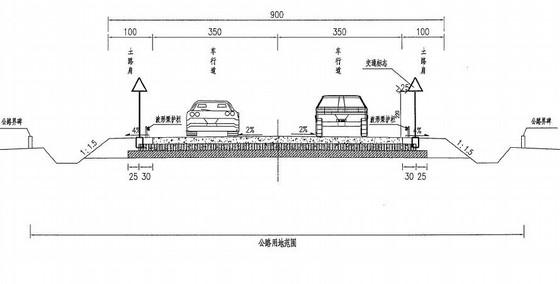 [安徽]2015年设计四级公路改造工程施工图156页(路桥涵)