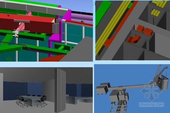 BIM在超高层办公楼项目施工管理中的应用探索(多图)