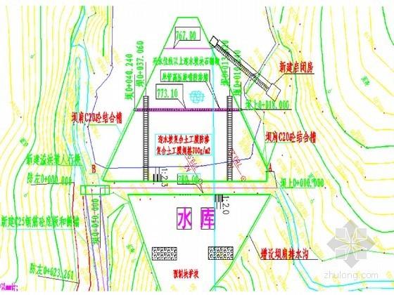 [福建]水库大坝除险加固工程初步设计节点详图(CAD图28张)