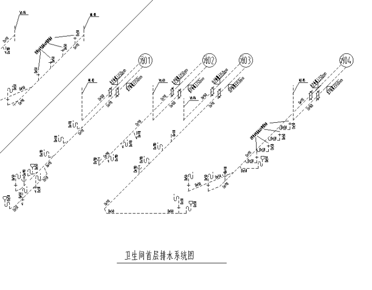 卫生间首层排水系统图