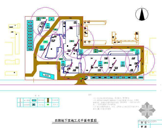 北京某高层地下室施工总平面布置图
