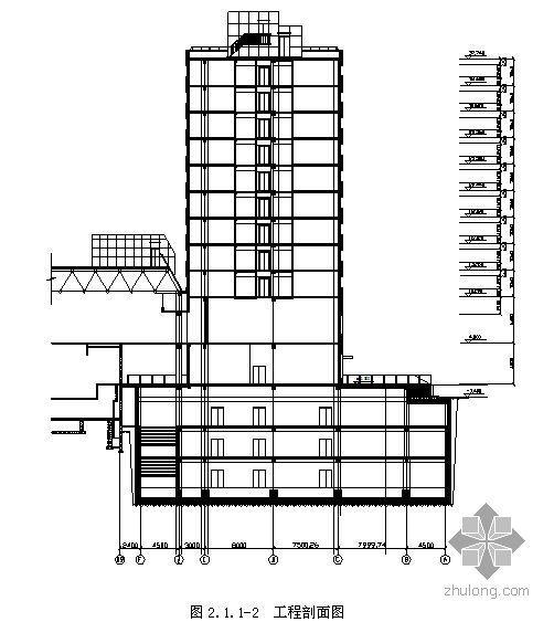 北京某大型宾馆改造扩建施工组织设计