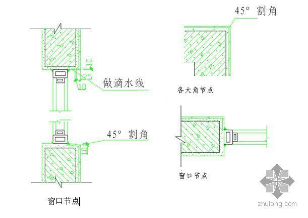 北京某住宅项目外墙贴砖施工方案