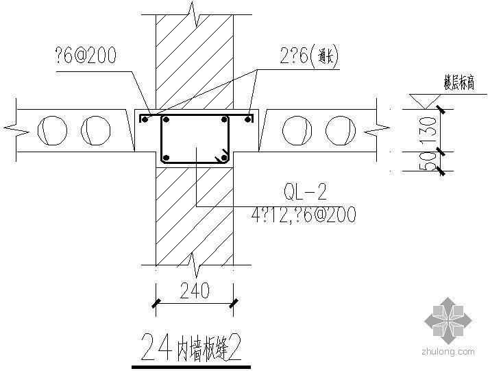 某24内墙板缝节点构造详图(2)