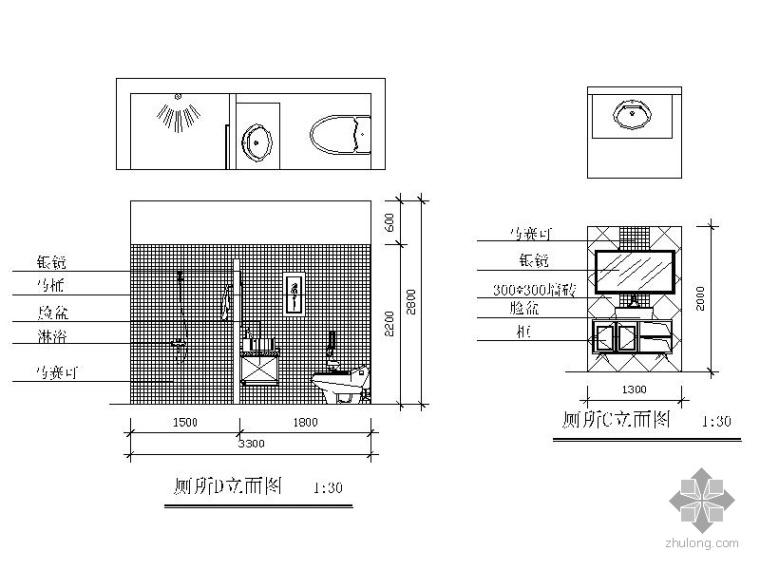 102㎡现代三居室内装修图_3