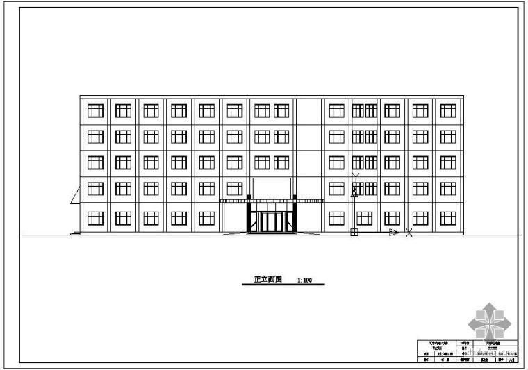 [学士]某5层招待所毕业设计(含计算书、建筑结构设计图)