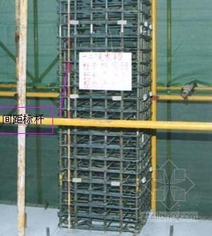[重庆]大厦工程施工组织设计(框筒结构 鲁班奖)