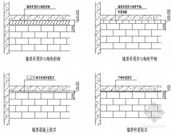 [北京]高层住宅楼土建、装修全套技术交底(53项)