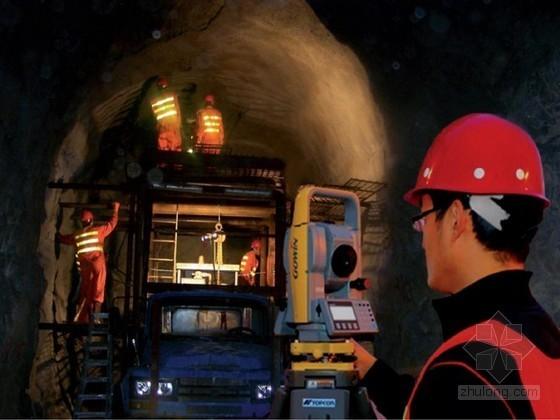 [贵州]铁路隧道测量作业指导书33页(GPS水准仪 全站仪)