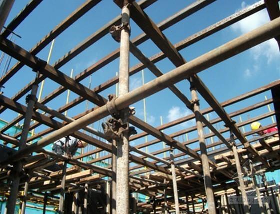 [QC成果]提高梁板混凝土整体成型质量合格率