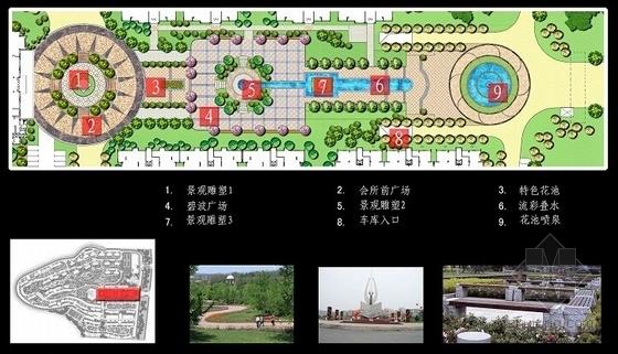 [山东]滨水小区环境景观设计方案-入口广场区