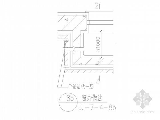 [江苏]超高层酒店窗井节点详图