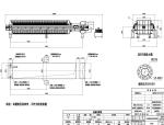 300平板框压滤机基础图
