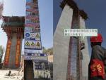 路基及桥涵工程安全作业指导手册(图文并茂)