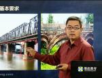 桥梁砌体的基本要求和基础砌体