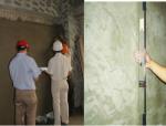 墙体抹灰施工工艺