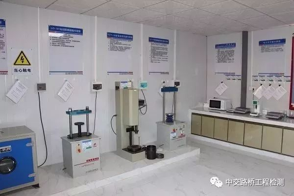 [干货]工地试验室申请备案程序:需提供哪些材料